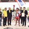 King&#8217;s birthday Muay Thai competition 28 July 2017<br> &#8220;มหกรรมมวยไทย เทิดไท้องค์ราชา&#8221;