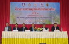 Training program of MuayThai referee and judge in Udonthani Prefecture<br>อบรมผู้ตัดสินกีฬามวย ครั้งที่ 2/2560