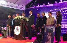 """สมาคมกีฬามวยอาชีพแห่งประเทศไทย จัดการแข่งขันกีฬามวยไทยอาชีพ รายการ """"งานเฉลิมพระเกียรติสมเด็จพระเทพรัตนราชสุดาฯ สยามบรมราชกุมารี ในโอกาสฉลองพระชนมายุ ๖๓ พรรษา"""