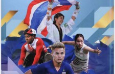 งานประกาศเกียรติคุณนักกีฬาดีเด่น ประจำปี 2562