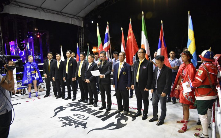 การแข่งขันมวยไทยอาชีพ รายการ งานเชิดชูเกียรติวันมวยไทย ครั้งที่ 8